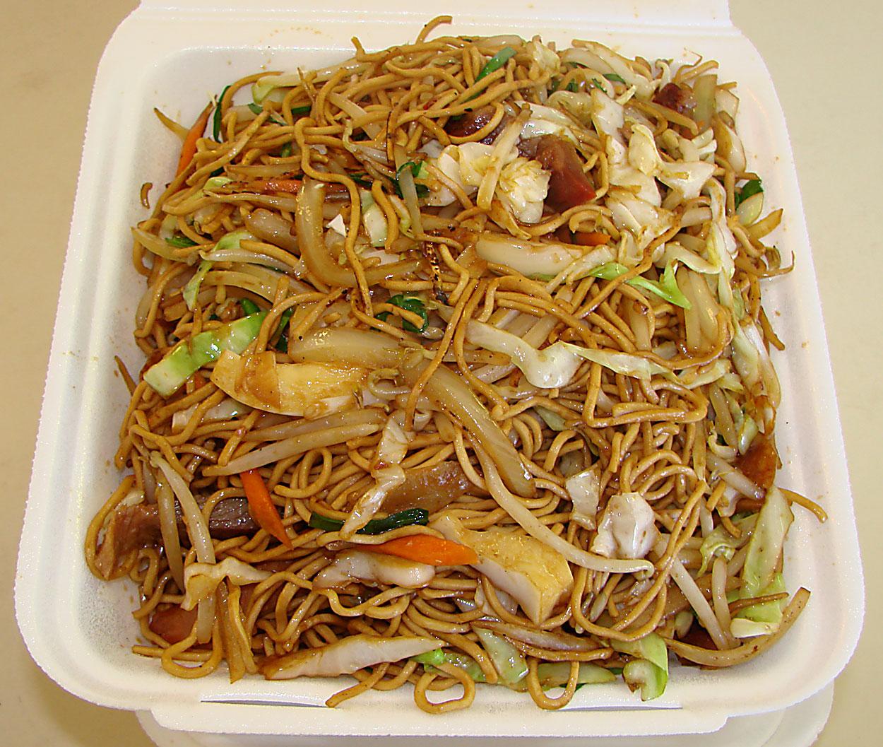Mo 39 ili 39 ili eats golden dynasty chinese restaurant pomai for Asian cuisine catering