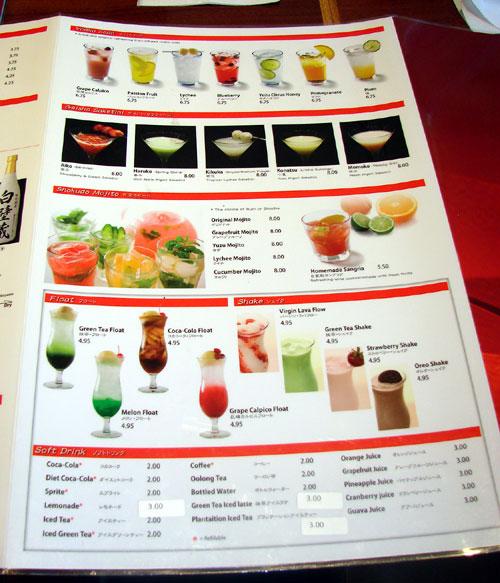 ala moana eats shokudo japanese restaurant bar pomai. Black Bedroom Furniture Sets. Home Design Ideas