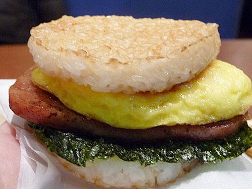 MOS Okinawa Burger