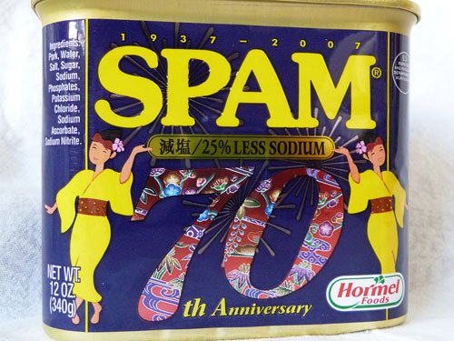 70th Anniversary SPAM Can from Okinawa