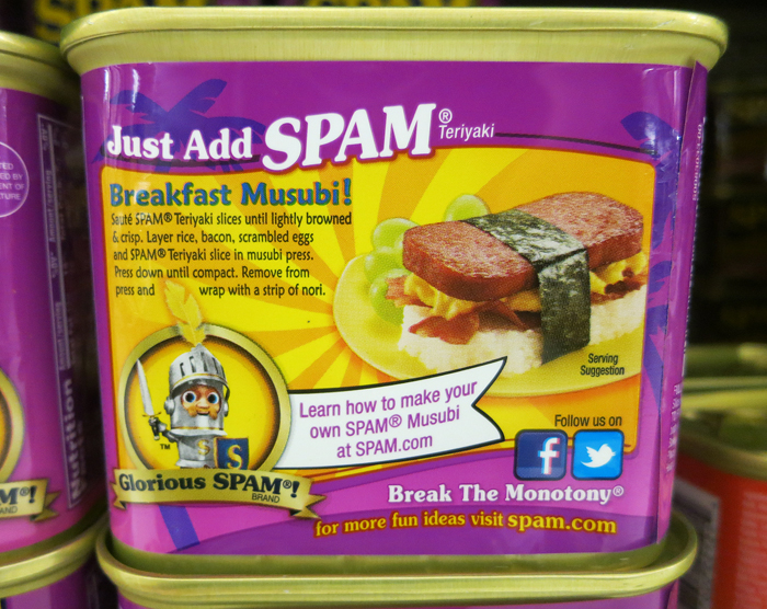 Hormel Teriyaki SPAM - back label