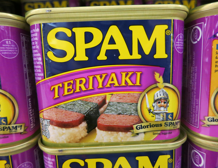 Hormel Teriyaki SPAM - front label