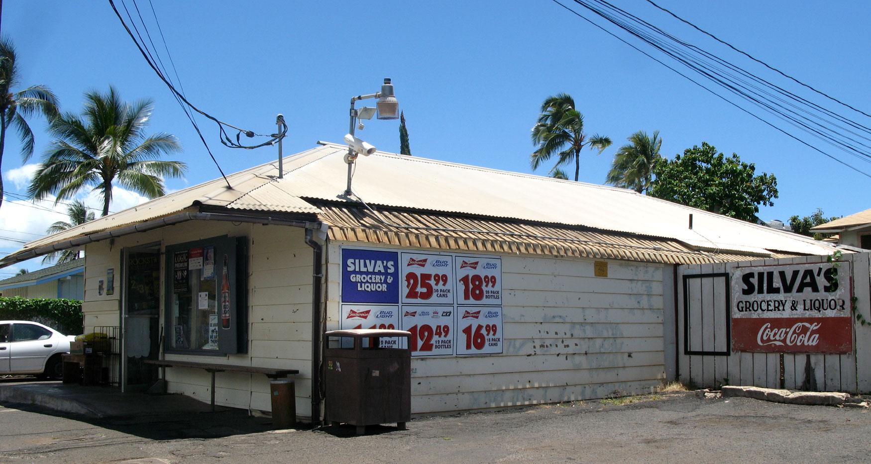Around The Corner Liquor Store Long Beach