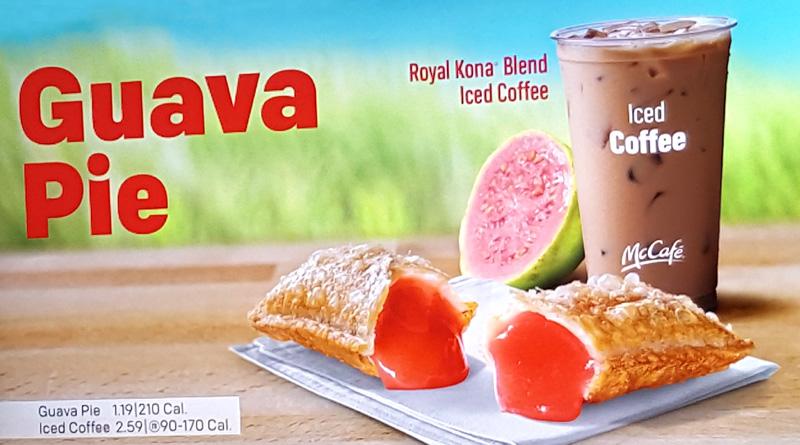 McDonald's Guava Pie