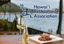 Hawaii Restaurant Association Announces its 2017-2018 Board of Directors