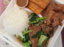 Grindz of the Day: On On Chinese, Brian's Hawaiian Kitchen & More