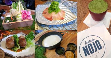 Tsukada Nojo, a farm-to-table izakaya opens near Waikiki